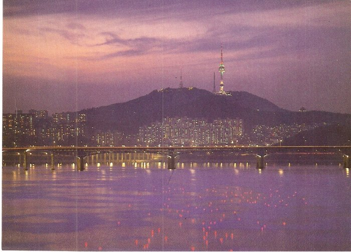 Night View of Han River Korea postcard