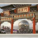 Expo 86 China Pavilion Vancouver Canada vintage postcard