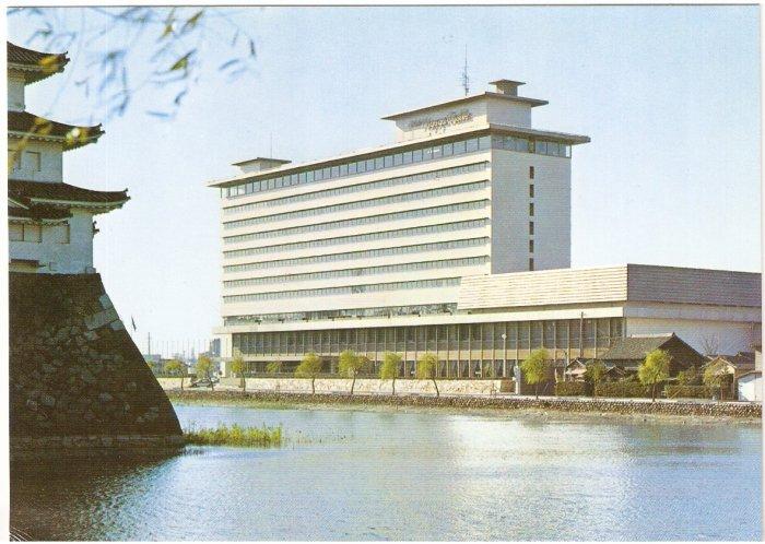 Hotel Nagoya Castle Japan vintage postcard