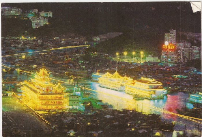 Floating Restaurants Jumbo Tai Pak Sea Palace Hong Kong vintage postcard