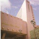 Nagoya Tokyu Hotel street view vintage postcard