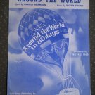 Around The World Harold Adamson Victor Young 1956 sheet music