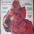 Rock and Gem December 1977 Vol 17 No 12 Silversmithing Rockhounding