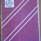 Hymns For the Use of the Children of the Sacred Heart 1956 Book