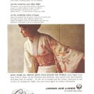 Japan Airlines Air Lines JAL Vintage Ad 1967