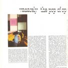Vasarely Pop Op 6p Article Jean Clay 1965 Optical Art