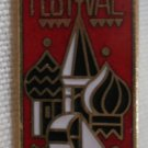 San Diego Arts Festival Pin 1989 Treasures of Soviet Union Goldtone Metal