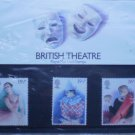 1982 British Theatre GB Royal Mail Mint Stamps 134