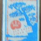 Vintage Matchbook Hjelpestikker Nitedals Oslo Norway Blue Box Matches