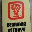Vintage Matchbook Benihana of Tokyo Restaurant Japanese Encino California Matches Matchbox