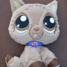Littlest Pet Shop Plush Dog LPS 2007 Tan Puppy 9in VIP Hasbro Stuffed Animal