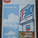 1971 California Fold Out Map Chevron Standard Oil F-310