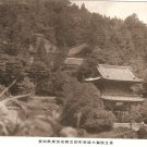 Vintage Japan Postcard Town Houses Hillside Forest