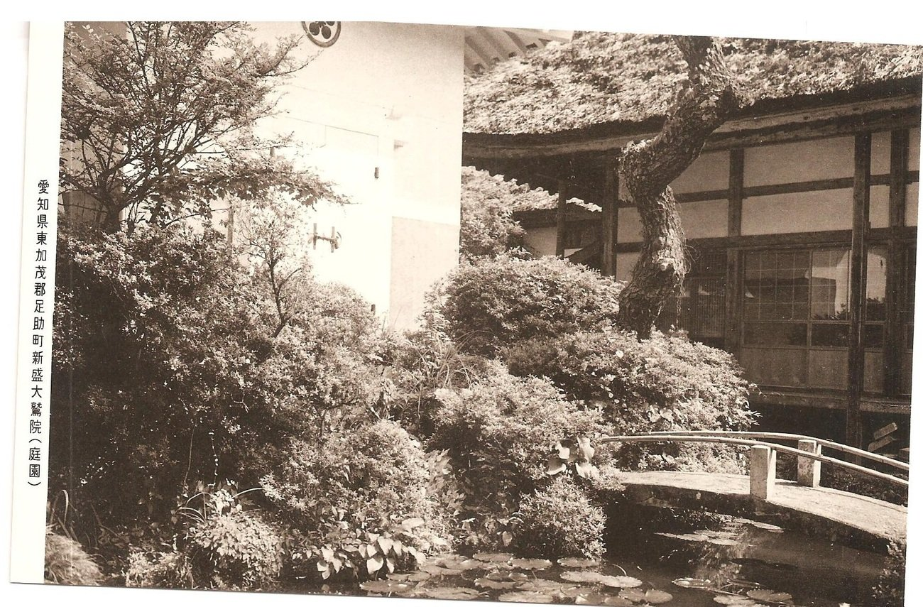 Japan Postcard Garden Pond House Bridge