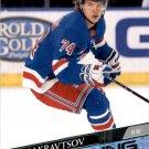 2020-21 Upper Deck #243 Vitali Kravtsov YG Rookie Card