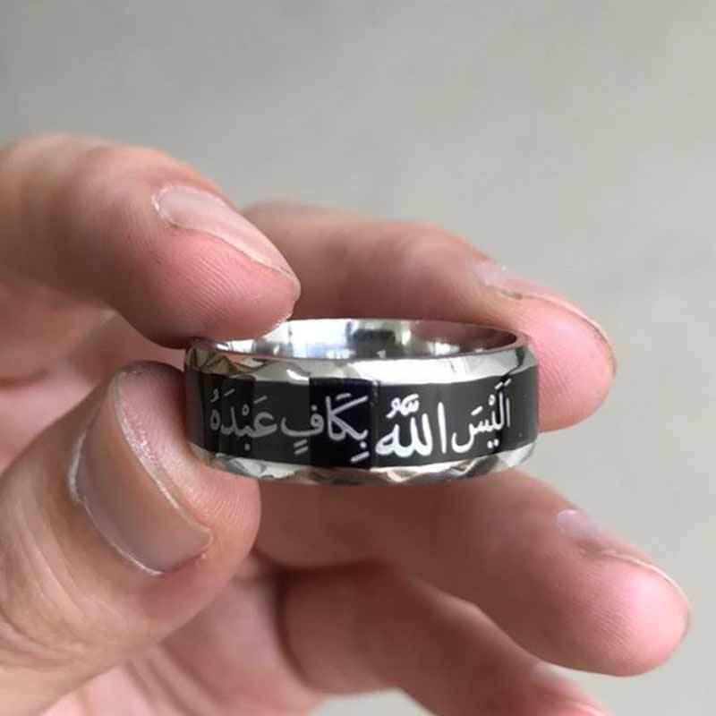 RING MUSLIM TOTAL PROTECTION REMOVE BLACK MAGIC VIRUS SPELL DJINN GENIE SPIRIT