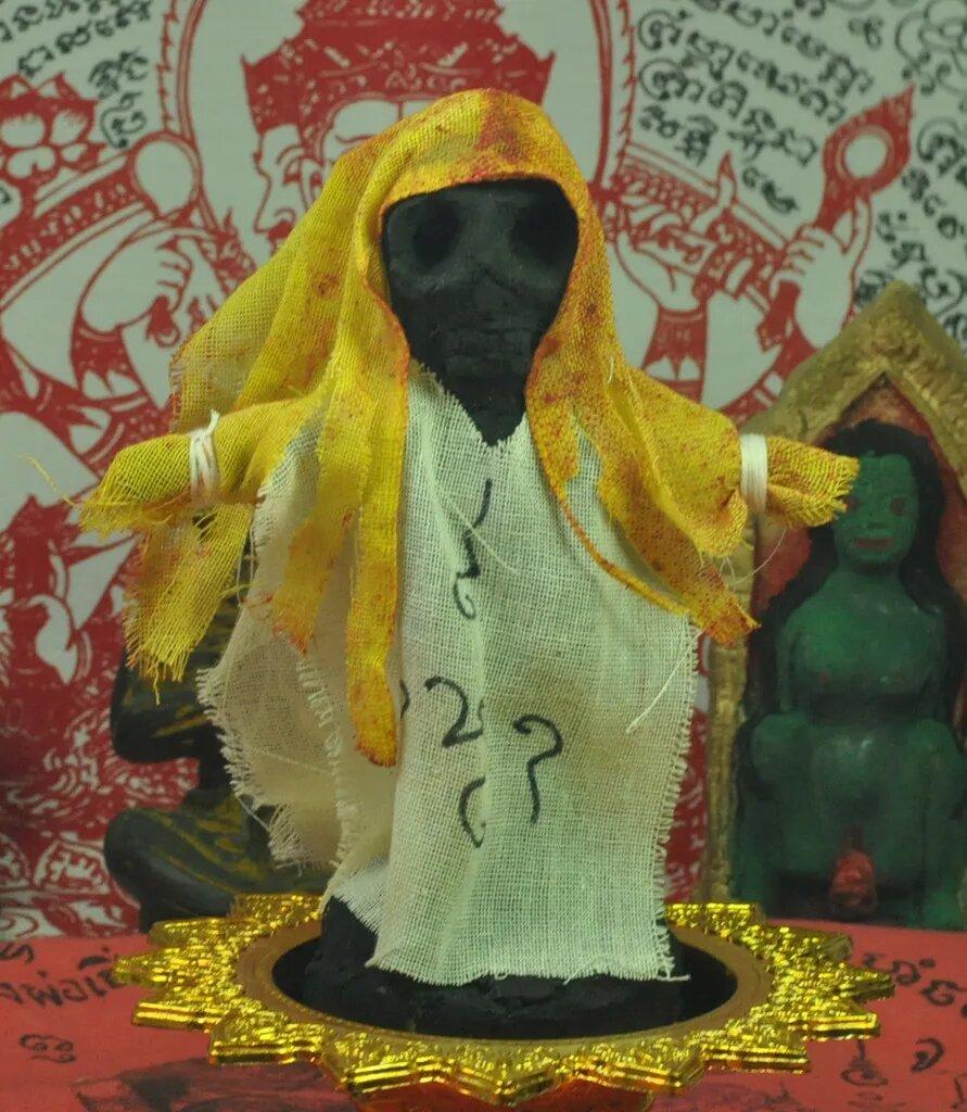Haunted Spirit Millionaire ghost witchcraft Voodoo sorcery Occult Amulet Money Gambling Casino