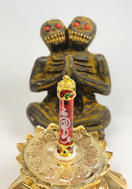 Pendant Love Potion Oil Charm Money Talisman OCCULT Spell Amulet Spirit Sex