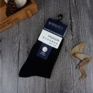 A pack of 4 pairs men's all-cotton commercial socks absorb sweat and breathable