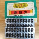 10 Boxes Original 100% Tung Shueh Pills Cow's head brand