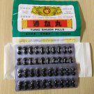 15 Boxes Original 100% Tung Shueh Pills Cow's head brand