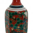 Japanese Japan Vintage Fine China Porcelain Hand Painted Vase Asian Motif  6.25""