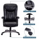 PU Leather Swivel Computer Chair Armrest High Back Height Adjustable Office Home