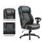 Black Swivel Armchair PU Leather Office Chai Height Armrest Adjustable Home