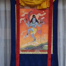 Shiva Thangka Hand Painted Canvas Cotton Painitng From Nepal