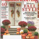 Southern Living Magazine October 2012 Fabulous Fall Style
