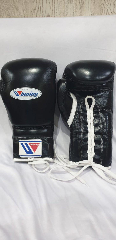Custom Made, Winning Boxing Gloves, Black