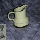 Sears / Harmony House 4112 Strawberries Creamer