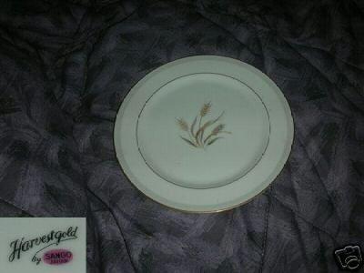 Sango Harvest Gold 4 Salad Plates