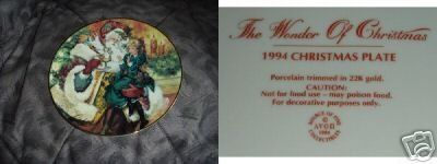 Avon The Wonder of Christmas 1994 Collector Plate