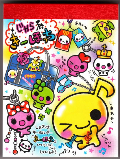Japan Q-Lia Happy Accessories Mini Memo Pad