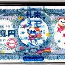 San-X Japan Hamster Currency Memo Pad Kawaii