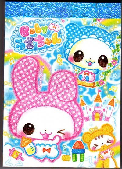Japan Crux Baby Bunny and Panda Mini Memo Pad