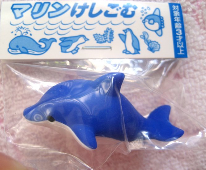 Japan Iwako Sea Animals Collection Dolphin 3D Eraser (Blue)