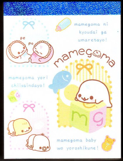 San-X Japan Mamegoma Babies Mini Memo Pad (A) Kawaii