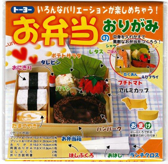 Japan Origami Bento Origami Craft Paper Kawaii