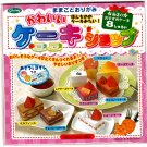 Japan Origami Cakes Origami Craft Paper Kawaii