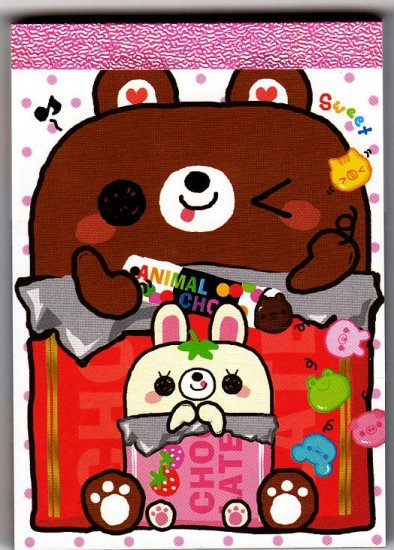 Kamio Japan Animal Chocolate Mini Memo Pad Kawaii