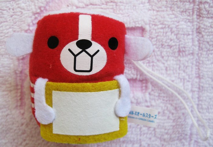 San-X Japan Battery Dog Plush Cell Phone Strap Kawaii