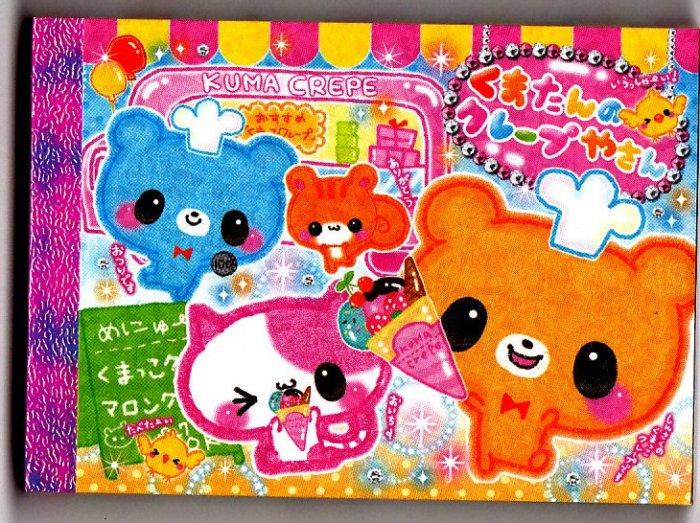 Crux Japan Kuma Crepe Mini Memo Pad Kawaii