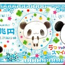 San-X Japan Panda Brothers Long Coupon Memo Pad with Stickers Kawaii