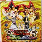 Game Boy Advance Yu-Gi-Oh Destiny Board Traveler Prima's Official Strategy Guide
