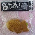 Iwako Japan Japanese Sweets Fish Cookie Diecut Eraser (Green) Kawaii