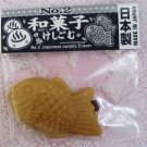 Iwako Japan Japanese Sweets Fish Cookie Diecut Eraser (Chocolcate) Kawaii