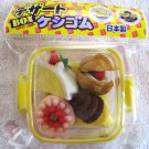 Iwako Japan Set of 4 Sweets Diecut Erasers in Plastic Container Kawaii