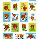 Kamio Japan Happy Memorial Sky Sticker Sheet Kawaii